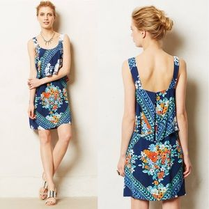 Anthro Maeve Tisana Floral Print Dress